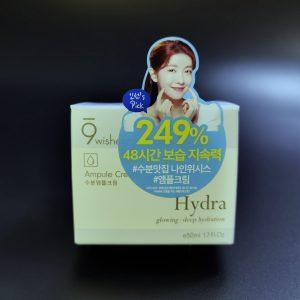 Super nawilżający krem z hialuronem 9wishes Hydra Ampule Cream 3