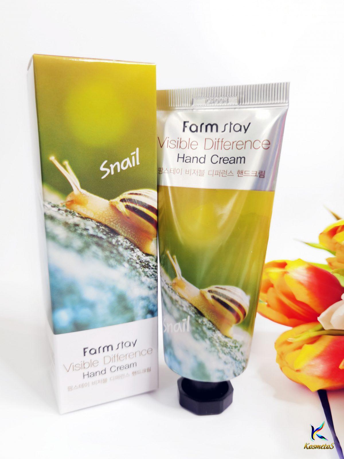 Krem do rąk FarmStay Visible Difference Hand Cream Snail 100ml