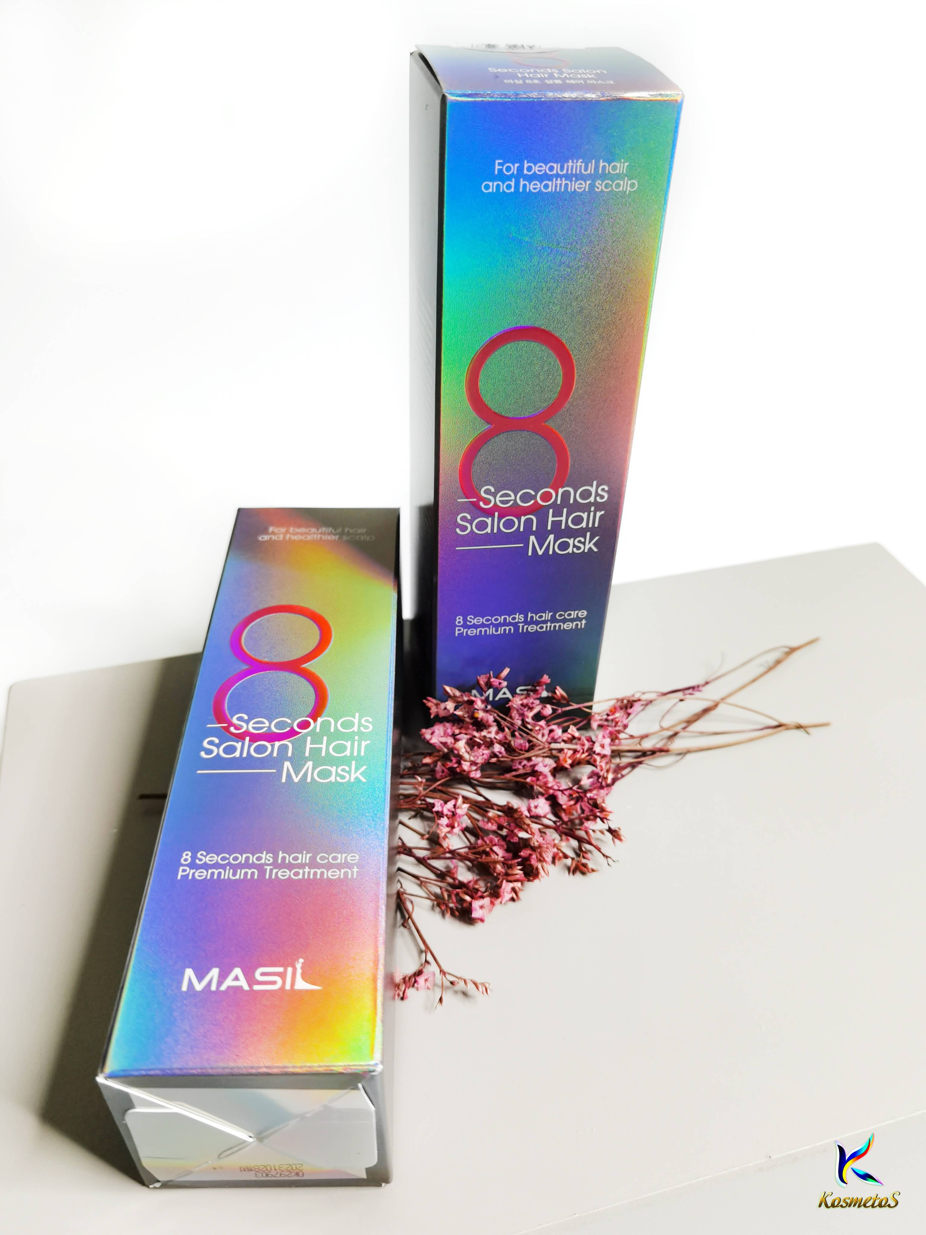 Masil 8 Seconds Salon Hair Mask 200ml